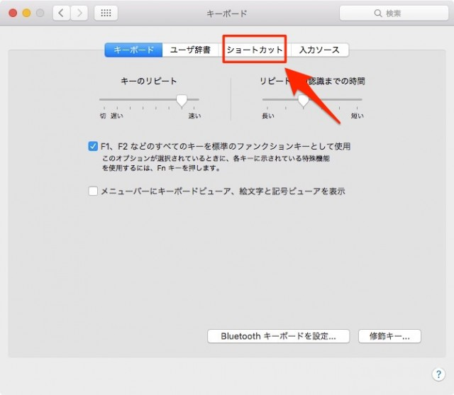 how to add chinese keyboard to mac