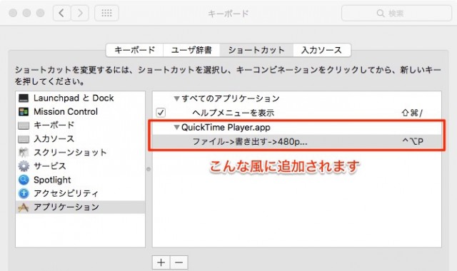 how-to-add-keyboard-shortcut-for-menu-items-5