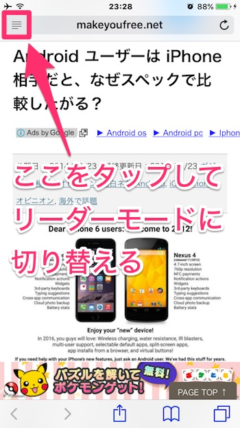 iOS_speech_5