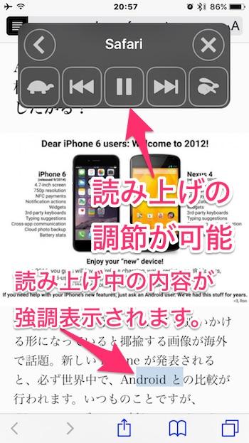 iOS_speech_7