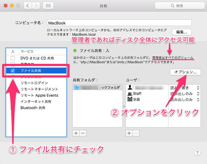 002.mac.prep.win2mac