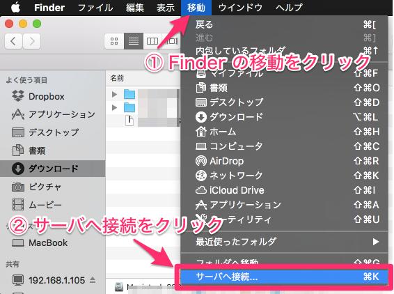 1.mac2win