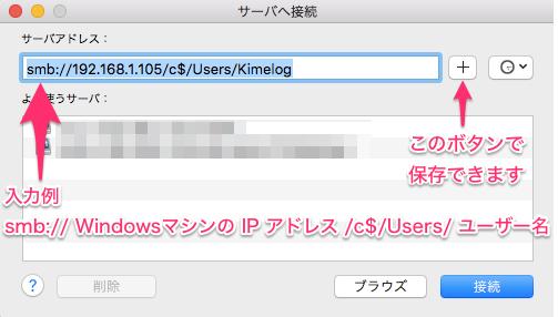 2.mac2win