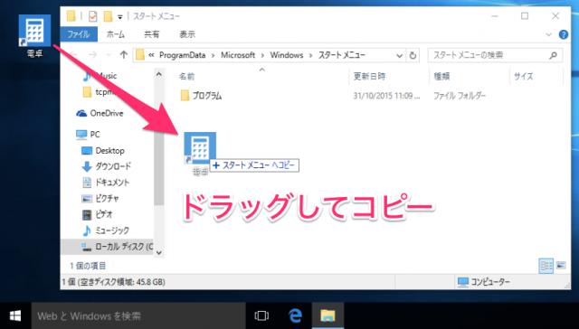 5.windows10-easy-shortcut