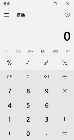8.windows10-easy-shortcut
