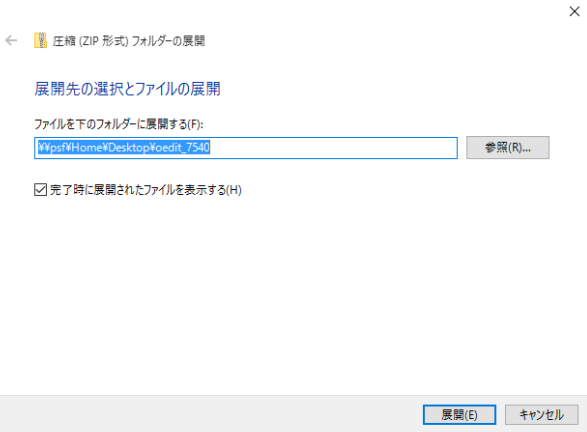 2.windows10-easy-shortcut-part2